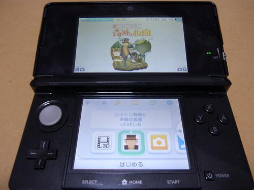 3DSのメニュー画面