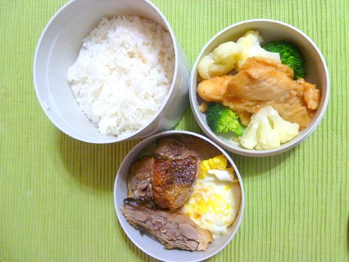 Mr. Bento Lunch