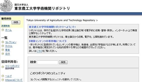 repo.biblio.tuat.ac.jp