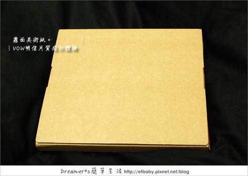 完全沒有LOGO的盒子