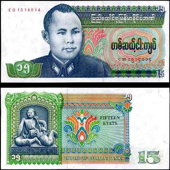 15 Kyats Barma 1986, P62