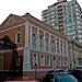 Centro de Porto Alegre -Brasil