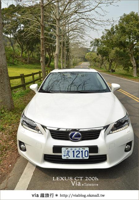 【苗栗一日遊】體驗試乘~和Lexus CT200h到郊外省油旅行去!9