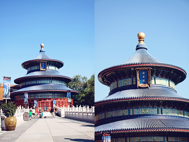 Epcot World Showcase China diptych