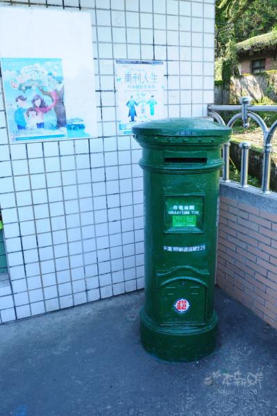 平溪郵局的老郵筒