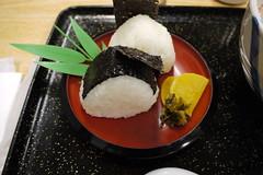 Rice ball Kyoto