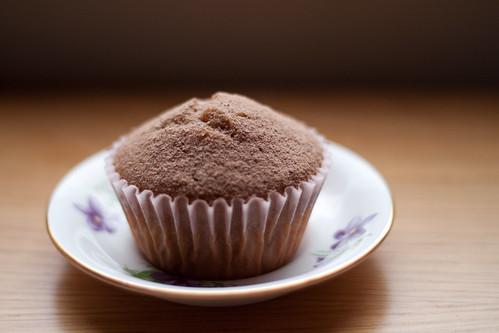 Vegan Chai Latte cupcakes