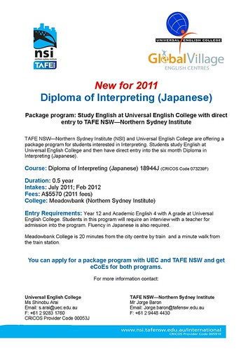 Diploma of  Interpreting Japanese - UEC
