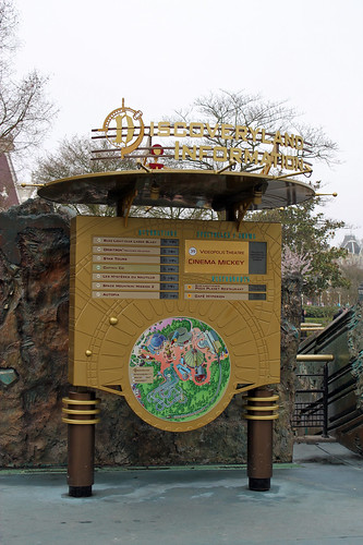 Discoveryland information and map