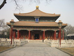 Picture 1045 (dowdyle) Tags: china college temple hall beijing imperial confucius biyong