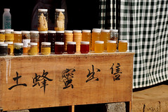 honey selling stall (Rosanna Leung) Tags: china field yellow stall bee honey yunnan canola   rapeseed  luoping       beemaster