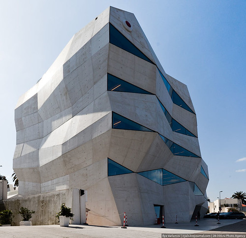 Charming Vodafone Head Office In Portugal Pictures