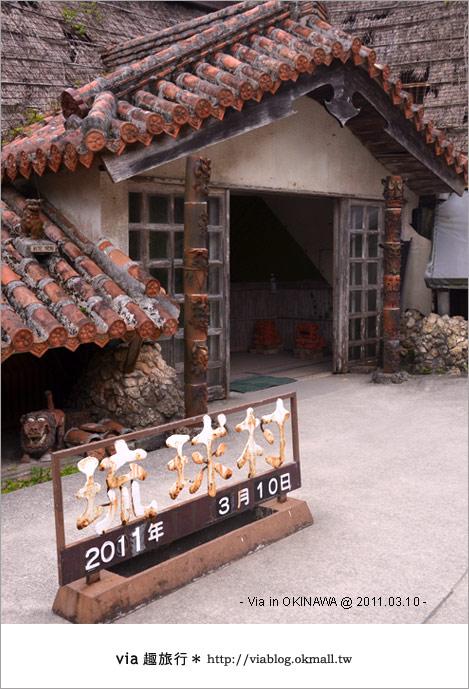 【沖繩自由行】Via帶你玩沖繩~來趟浪漫的初春沖繩旅〈行程篇〉46