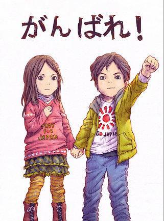 Seiyus y Mangakas dando apoyo a Japón 5575464123_d0c5def57a