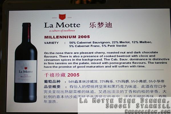 leopard leap & la motte wines-12
