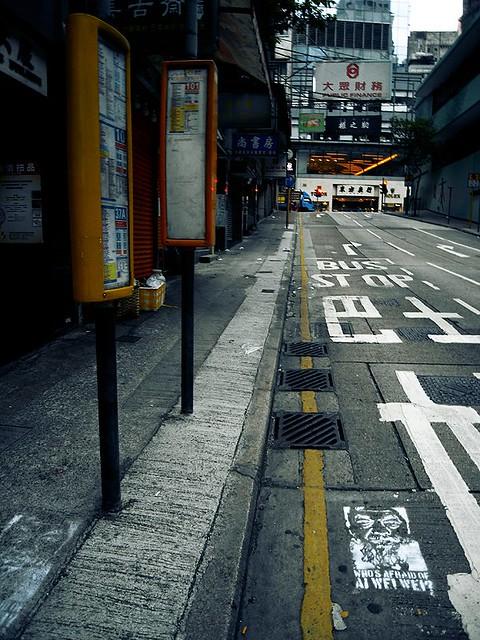 Who's afraid of Ai Weiwei all over Hong Kong 香港满是 '谁在害怕艾未未' #graffiti #涂鸦 之马陆篇  请帮转推
