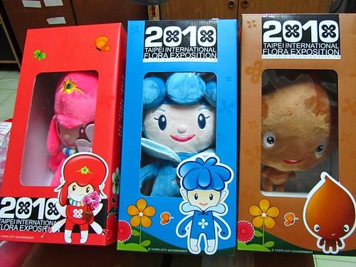 2011花博-戰利品-3隻花博公仔娃娃.jpg