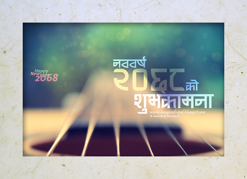 Happy Nepali New Year 2068 greeting