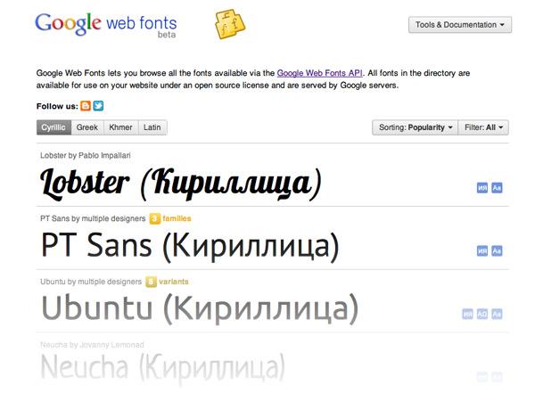 Lobster — Most popular Cyrillic font on GWF