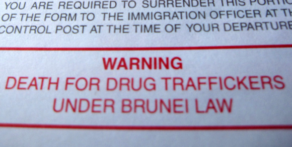 Brunei Entrance Card