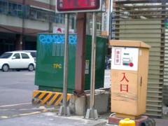 SaymFast (TSAOTUN) Tags: taiwan fast taichung   4crew sayme