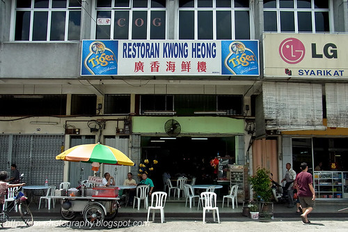 restoran kwong heong RIMG0096 copy