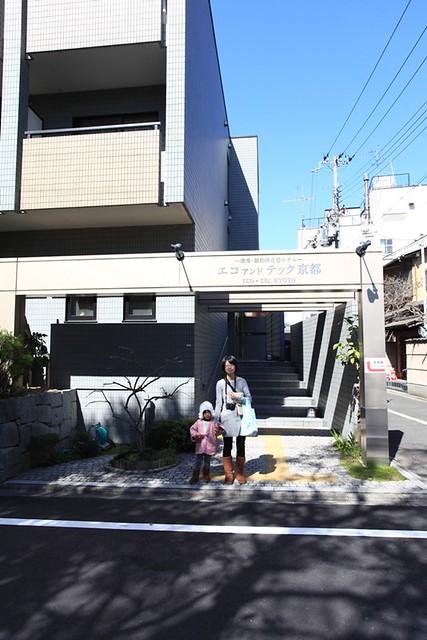 kyoto100