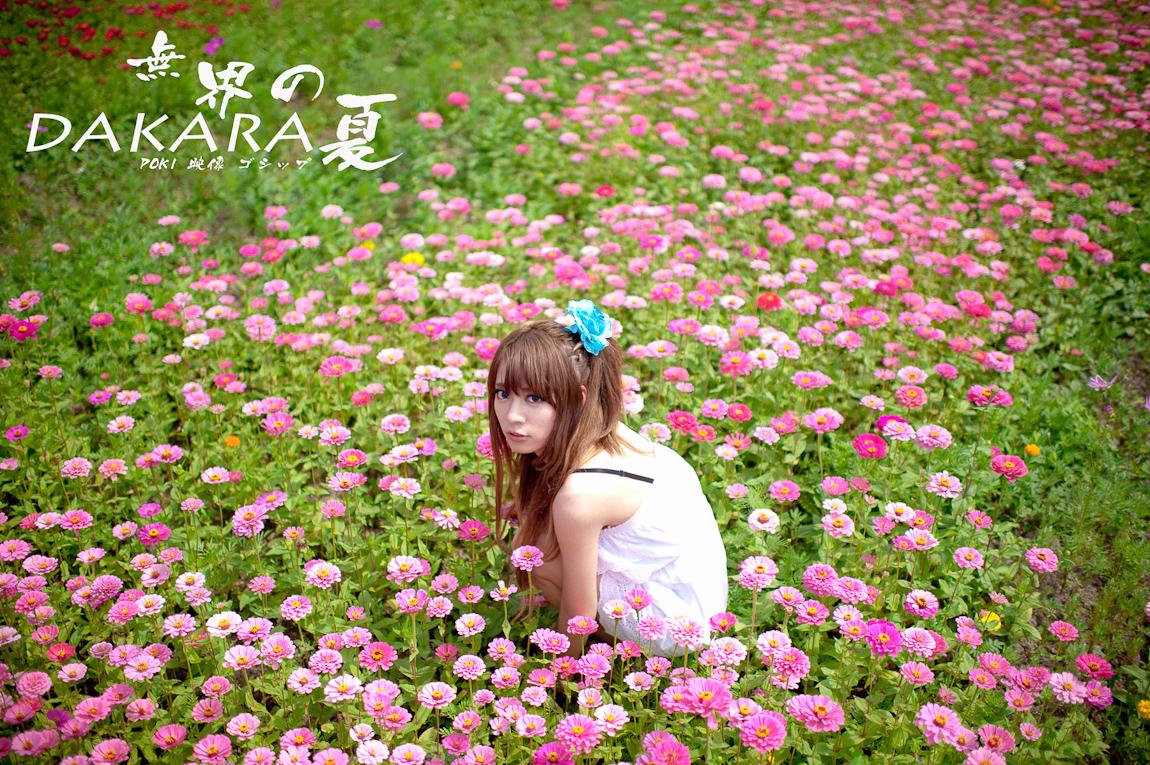 http://farm6.static.flickr.com/5061/5657941960_fb4c61e67d_o.jpg