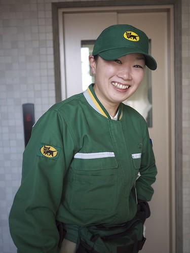 Kuroneko Yamato delivery person