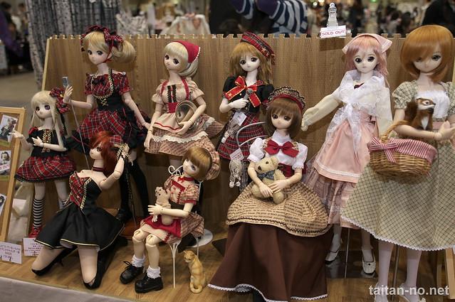DollsParty25-DSC_3131