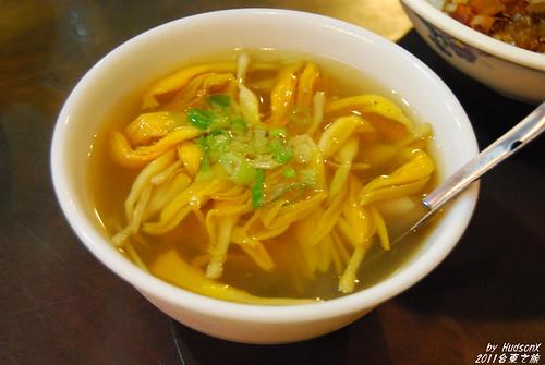 金針肝連湯