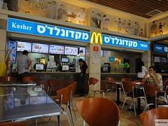 McDonald's Tel Aviv Tel Aviv Tower (Israel)