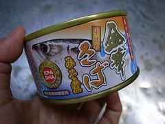 木の屋石巻水産の缶詰(3)