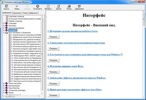 Screenshot - 30.05.2011 , 15_03_06