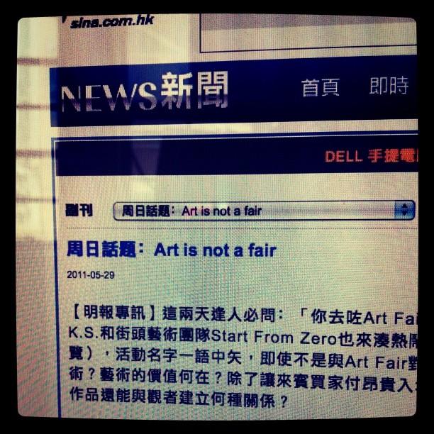 ART(UN)FAIR在星期日明報。