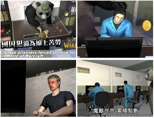 Chinese Prisoners Forced To Play MMOS