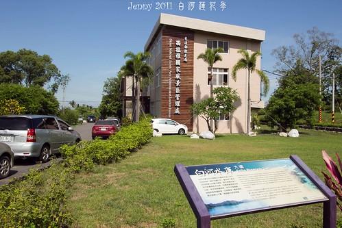 20110620白河蓮花季-5774