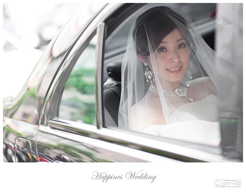 [婚禮攝影]承澤&佩蓉 婚禮紀錄_129