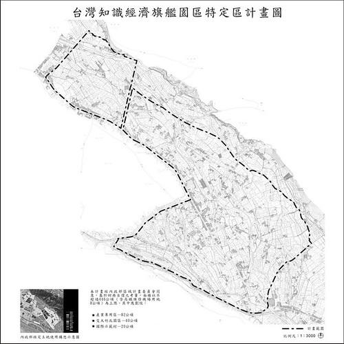台灣知識經濟旗艦園區特定區計畫圖。(圖片來源:新竹縣都市計畫網網站)
