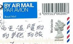 img-704122001-0003 - Copy
