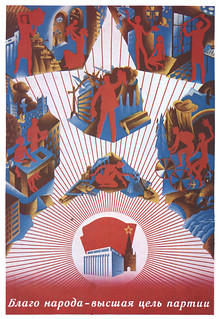 From flickr.com/photos/91352029@N04/13919123393/: Political Posters USSR 70s and 80s