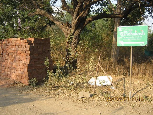 Way board to DSK Gandhakosh in Prathamesh Park, Balewadi Phata, Baner Pune