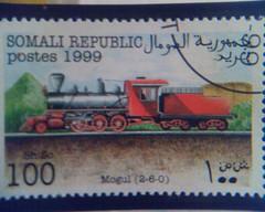 HPIM0058 (karya_dharma) Tags: stamp ko perang ideallis karyadharma