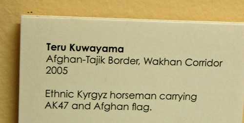 3wakhan-caption.jpg