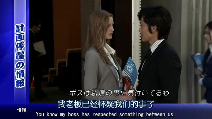 人人-外交官黑田康作-10end.rmvb_20110403_124416.jpg