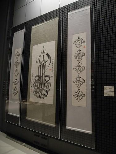 国立民族学博物館@万博記念公園-11