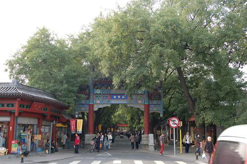 Weg zum Konfuziustempel