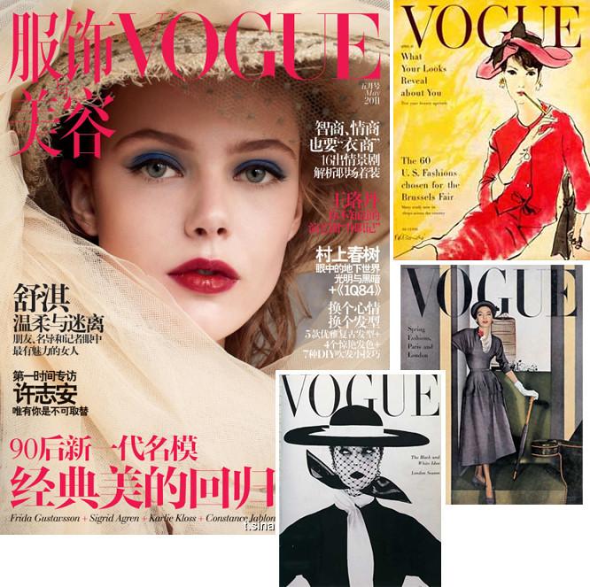 VogueChinaMay2011