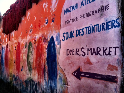 <span>marrakech</span>Souk graffiti<br><br><p class='tag'>tag:<br/>marrakech | viaggio | design | </p>