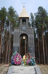 1 Aprilie 2011 » Comemorarea a 70 de ani de la masacrul de la Fântâna Albă